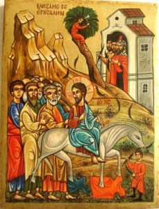 old painting of palm sunday